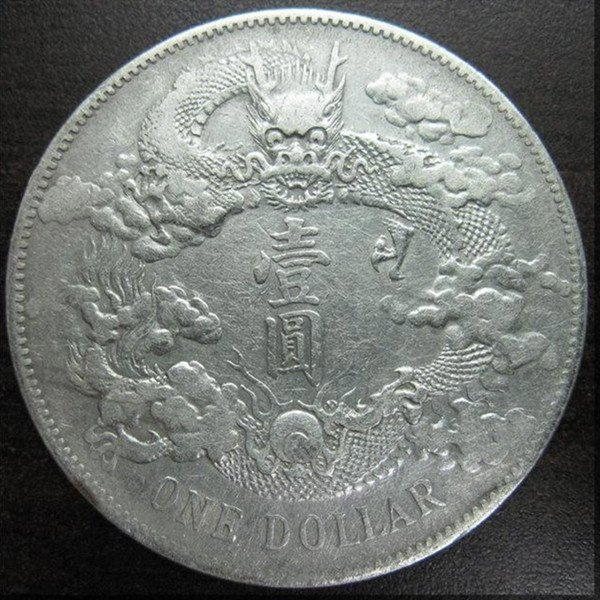 12: An  Antique Chinese Silver Coin