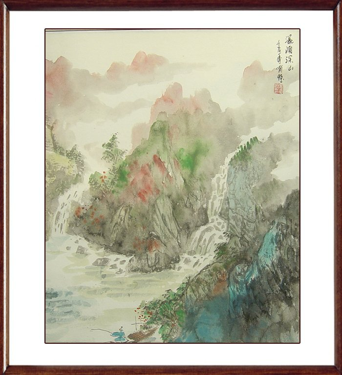 297: A Modern Chinese Water Color Painting