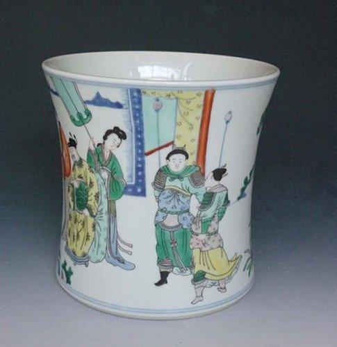 Fine Chinese Wucai Brush Pot