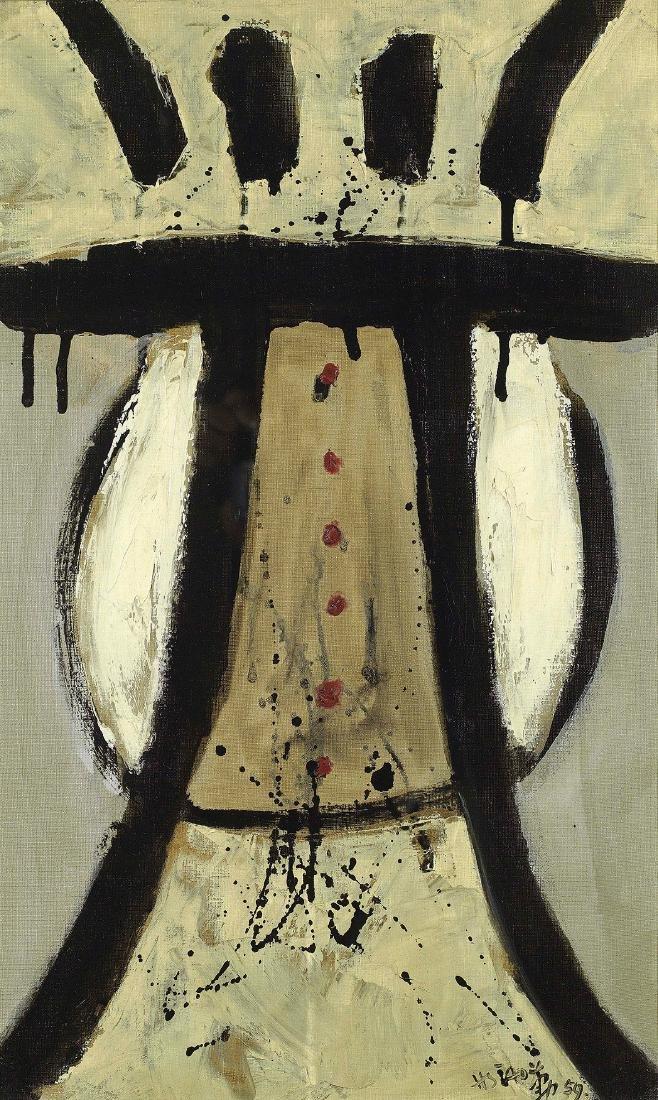 HSIAO Chin (XIAO Qin) (Taiwanese, b. 1935)