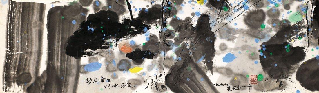 WU Guanzhong (Chinese, 1919-2010)