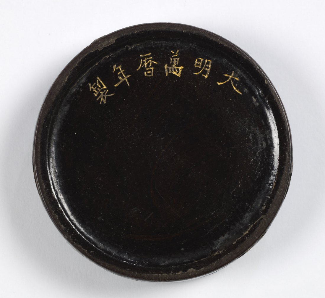 An Imperial Lacquer Small Box and Cover