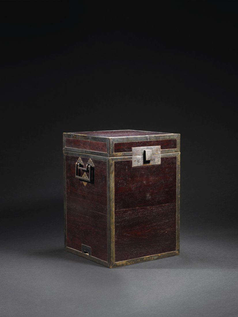 A Metal Mounted Zitan Travelling Chest