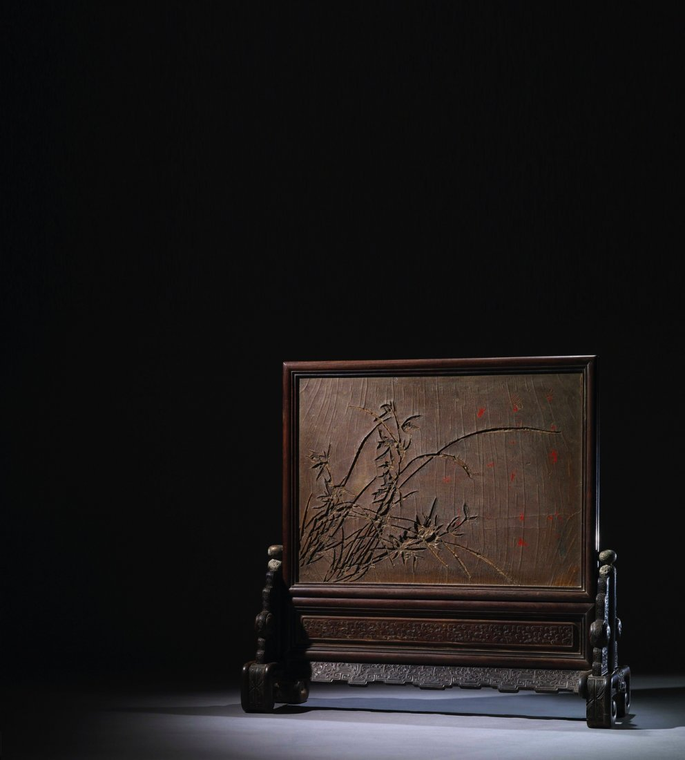 A Zitan And Lacquer Table Screen