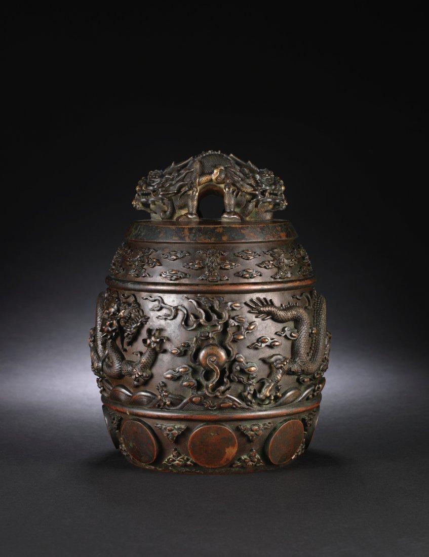 A Rare Bronze Archaistic Bell, Bianzhong