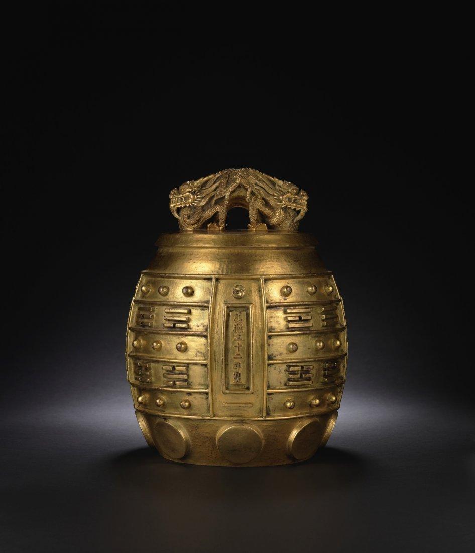 A Rare Gilt Bronze Archaistic Bell, Bianzhong