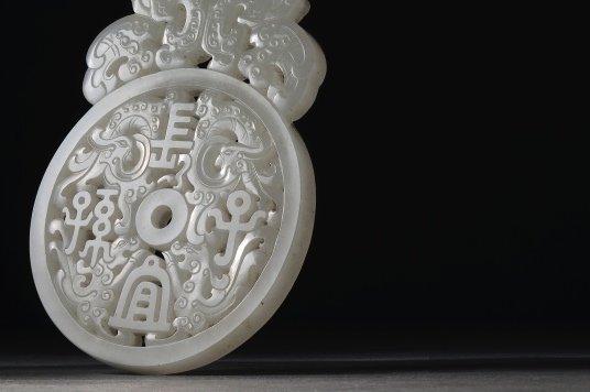 A Changyi Zisun Jade Plaque