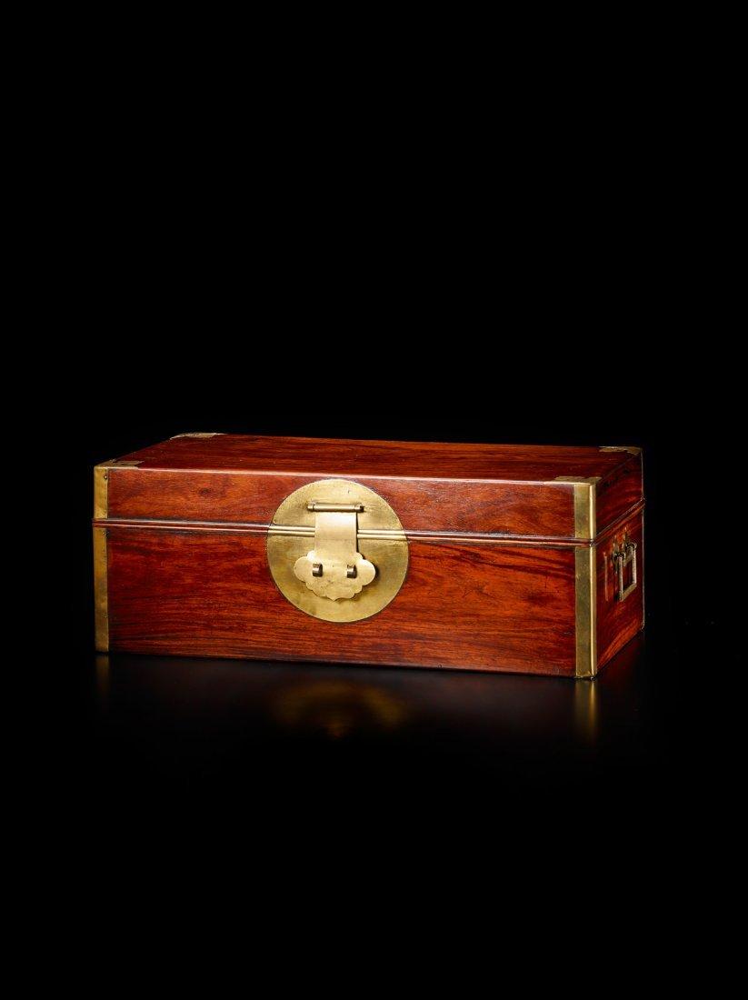 A HUANGHAULI RECTANGULAR BOX