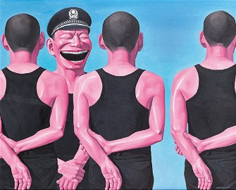YUE Minjun  (Chinese, b. 1962)