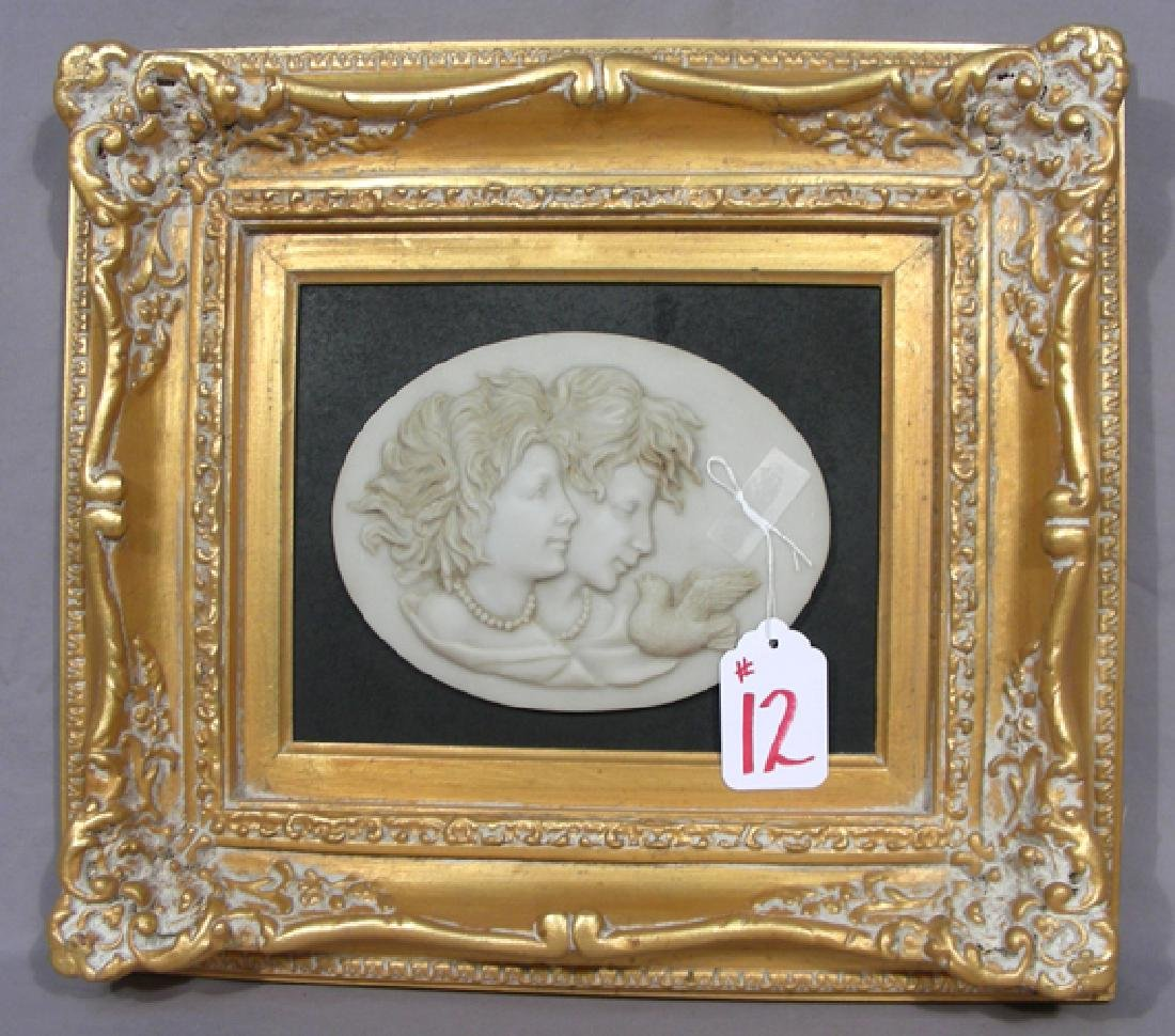 FRAMED COMPOSITION PLAQUE