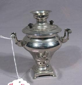 SMALL SCALE METAL RUSSIAN SAMOVAR