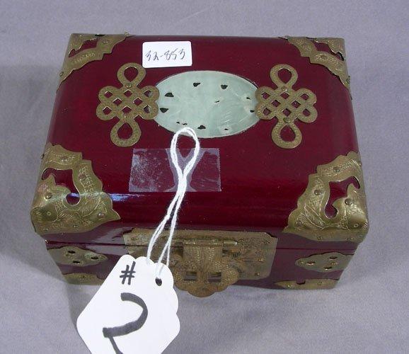 CHINESE ROSEWOOD, BRASS AND JADE JEWELRY BOX