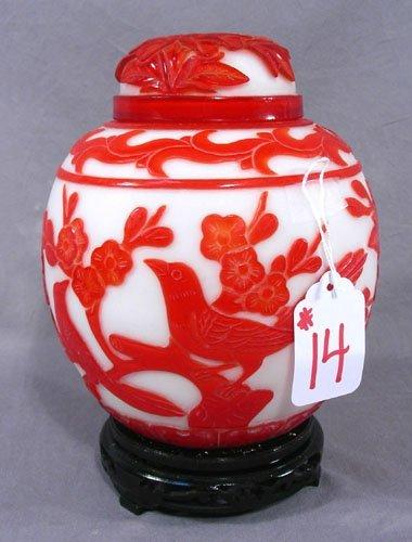BEAUTIFUL CHINESE PEEKING GLASS COVERED URN