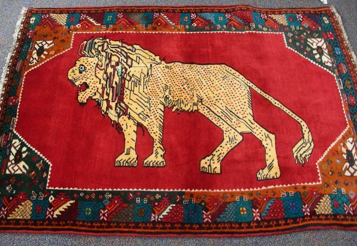 Lion Design Shiraz Area Rug