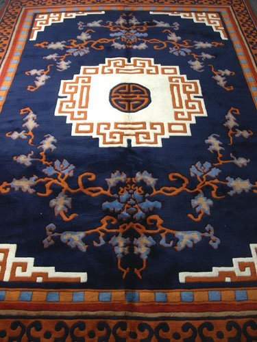 Chinese Peking Area Rug