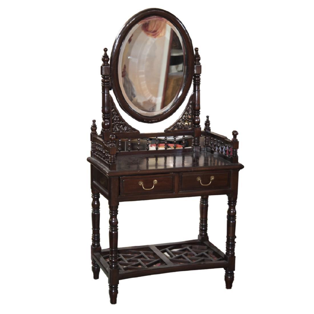 Vintage Wood Vanity