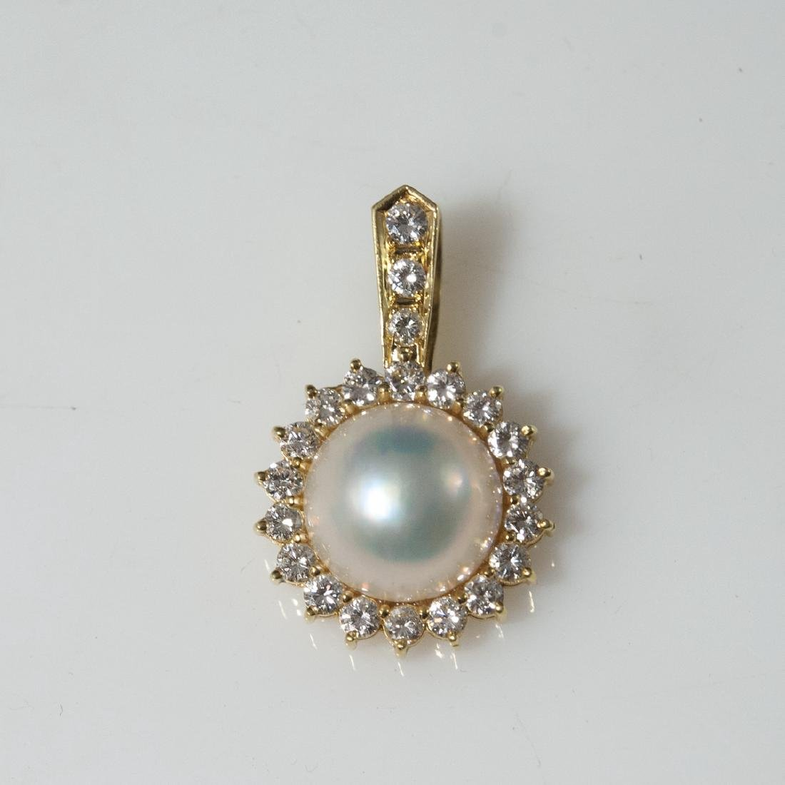 18kt Gold Diamond & Pearl Pendant