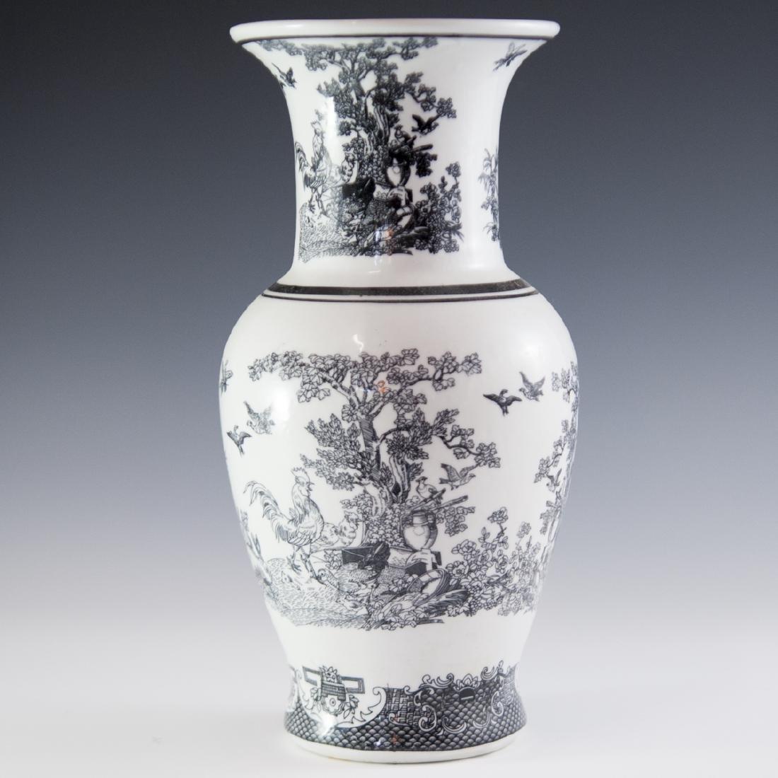 Decorative Chinese Porcelain Vase