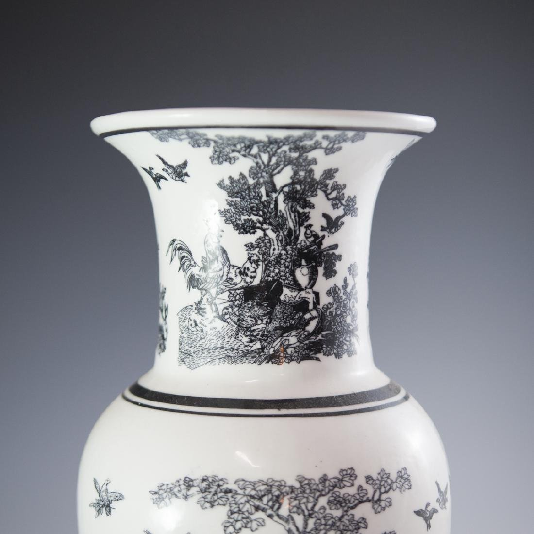 Decorative Chinese Porcelain Vase - 2