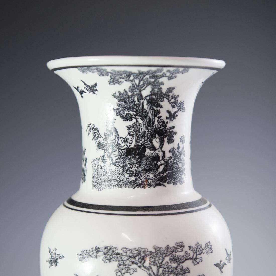 Decorative Chinese Porcelain Vase - 2