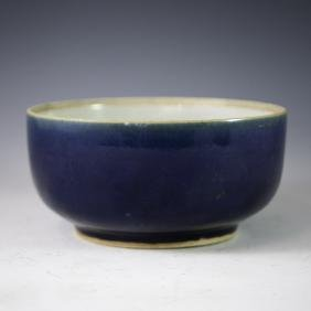 Antique Chinese Gilded Bowl
