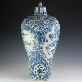 Large Antique Chinese Blue & White Meiping Vase