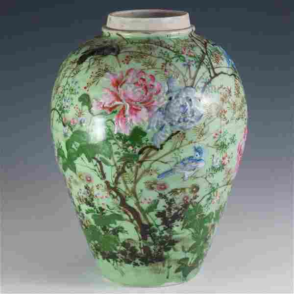 Japanese Celadon Seto Vase