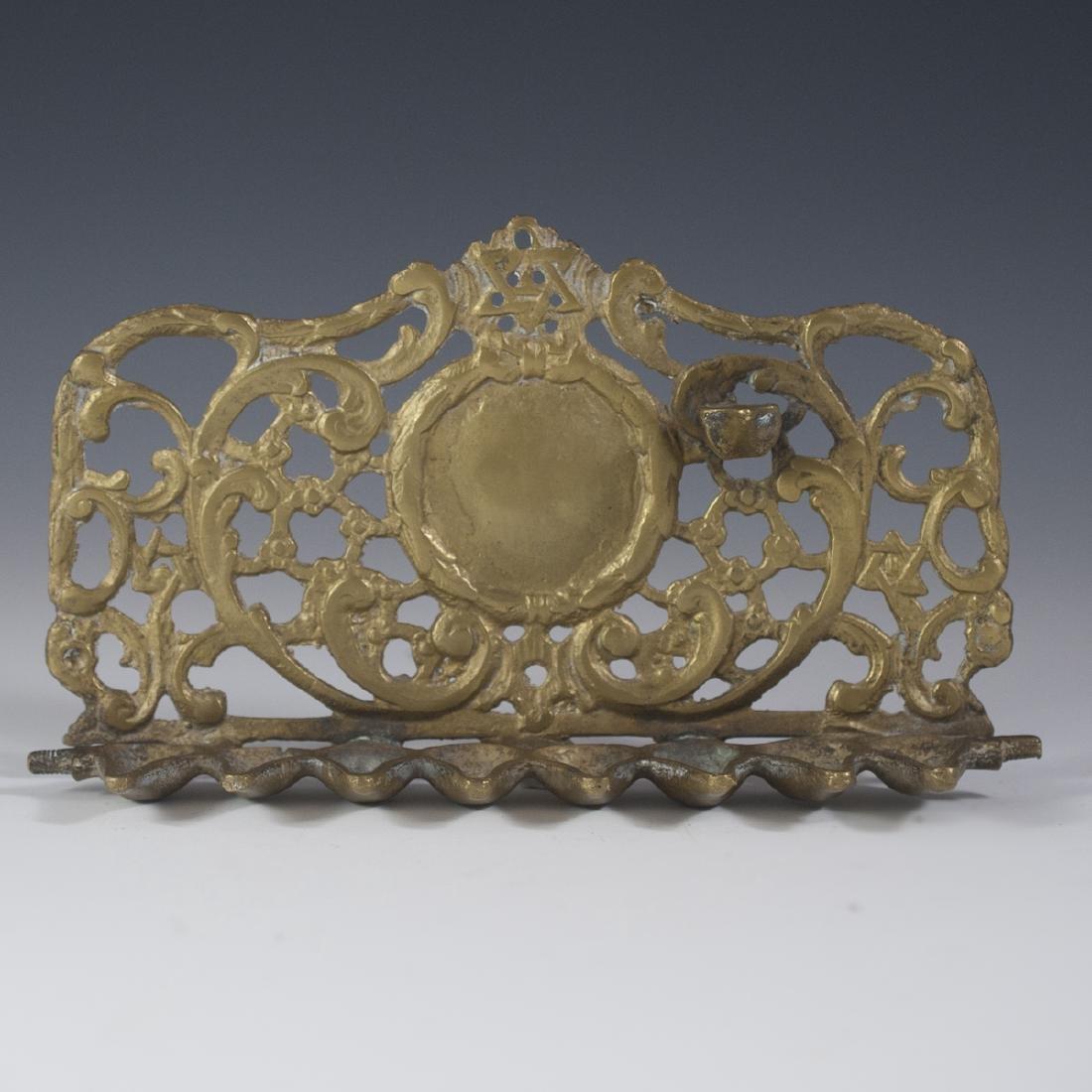 Antique Bronze Menorah
