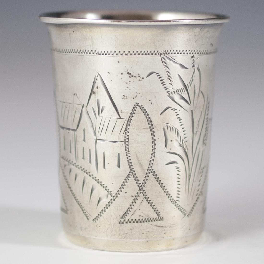 Russian Silver Kiddush Cup
