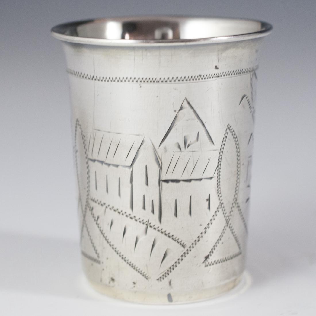 Russian Silver Kiddush Cup - 4