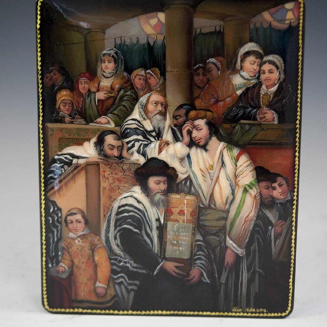 Russian Lacquered Papier Mache Judaic Boxes - 4