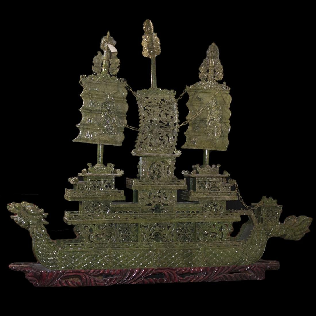 Palace Size Faux Spinach Jade Boat