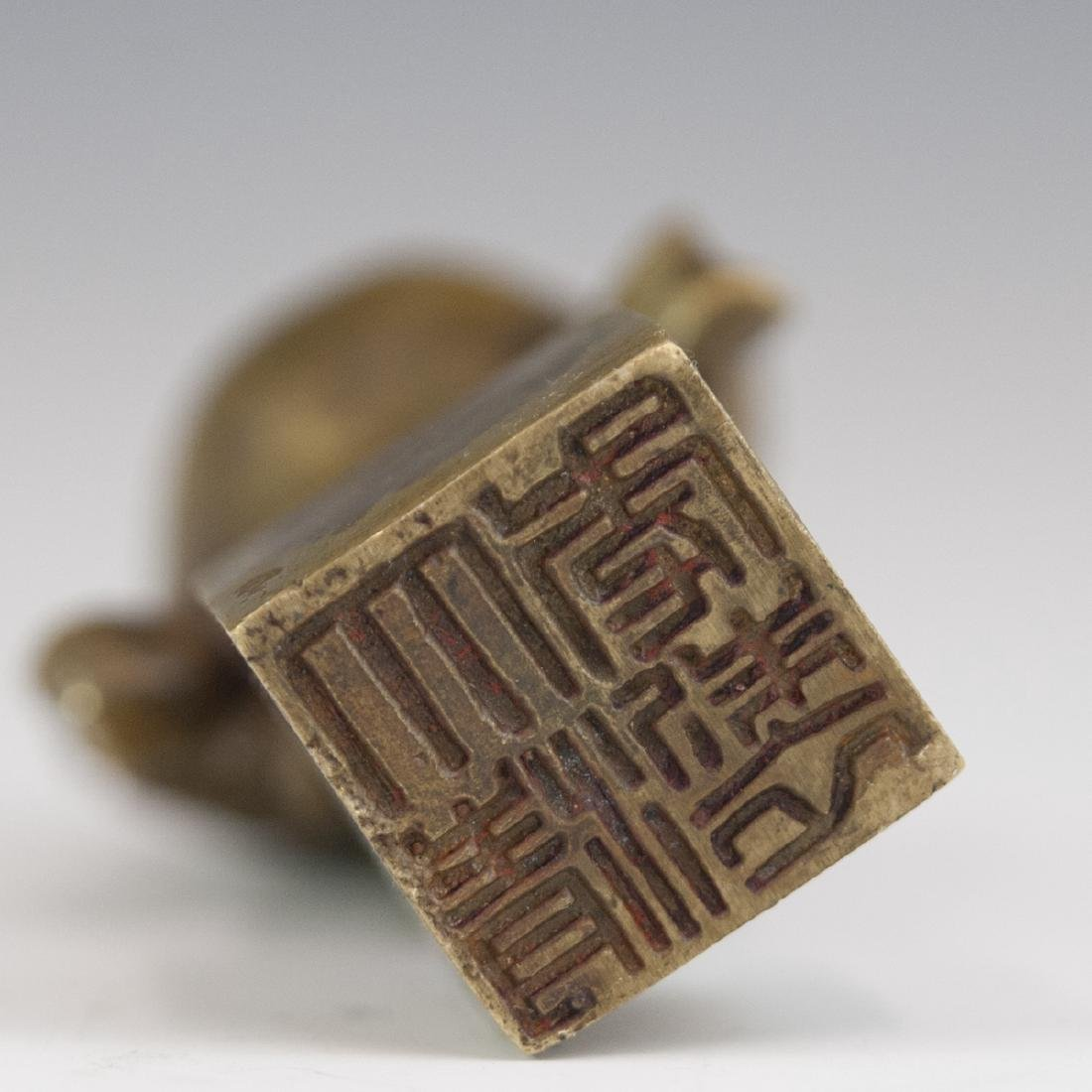 Tibetan Bronze Bodhisattva Wax Seal - 3