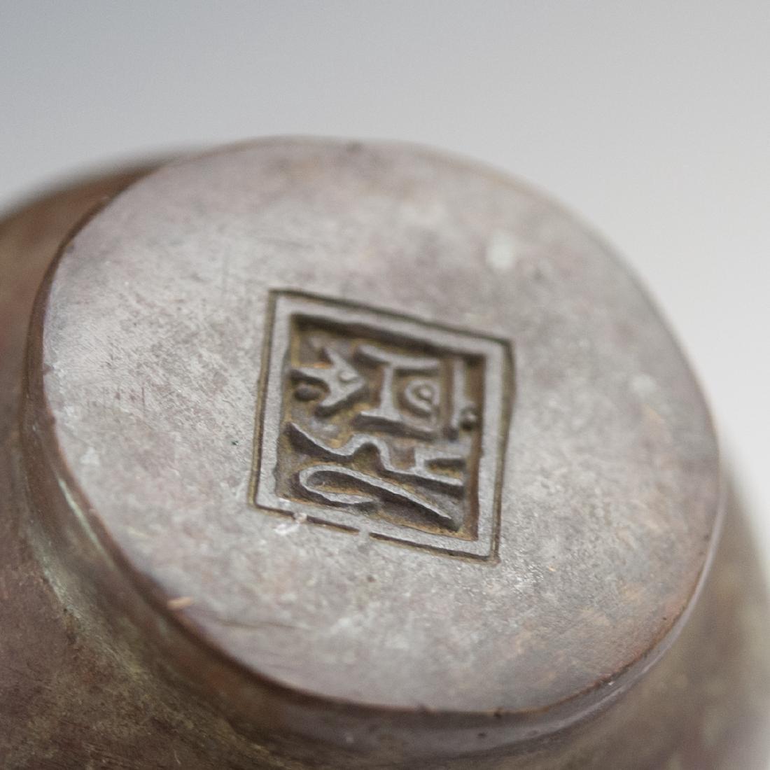 Chinese Diminutive Bronze Yuhuchunping Vase - 3