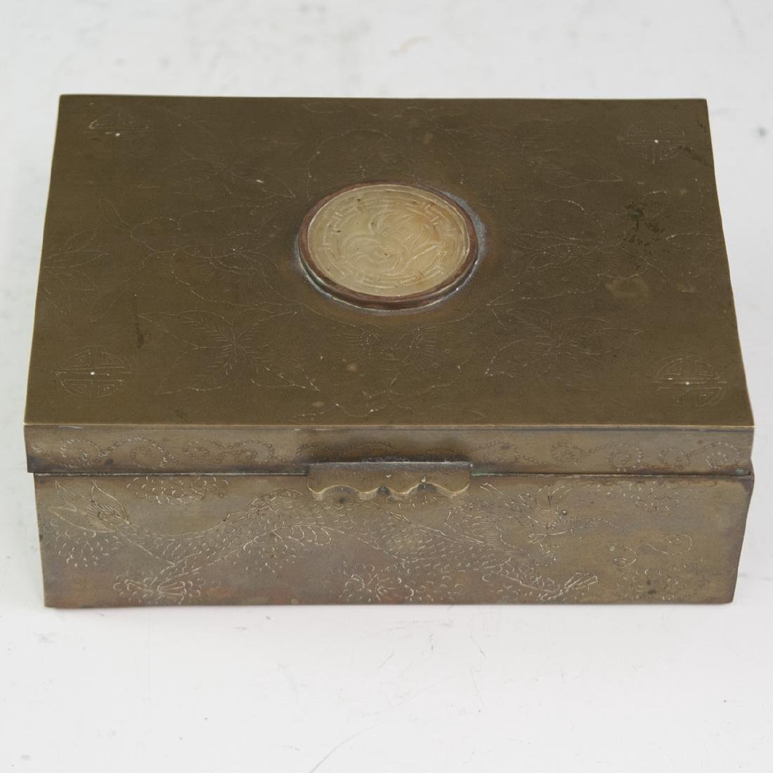 Chinese Engraved Brass & Jade Box
