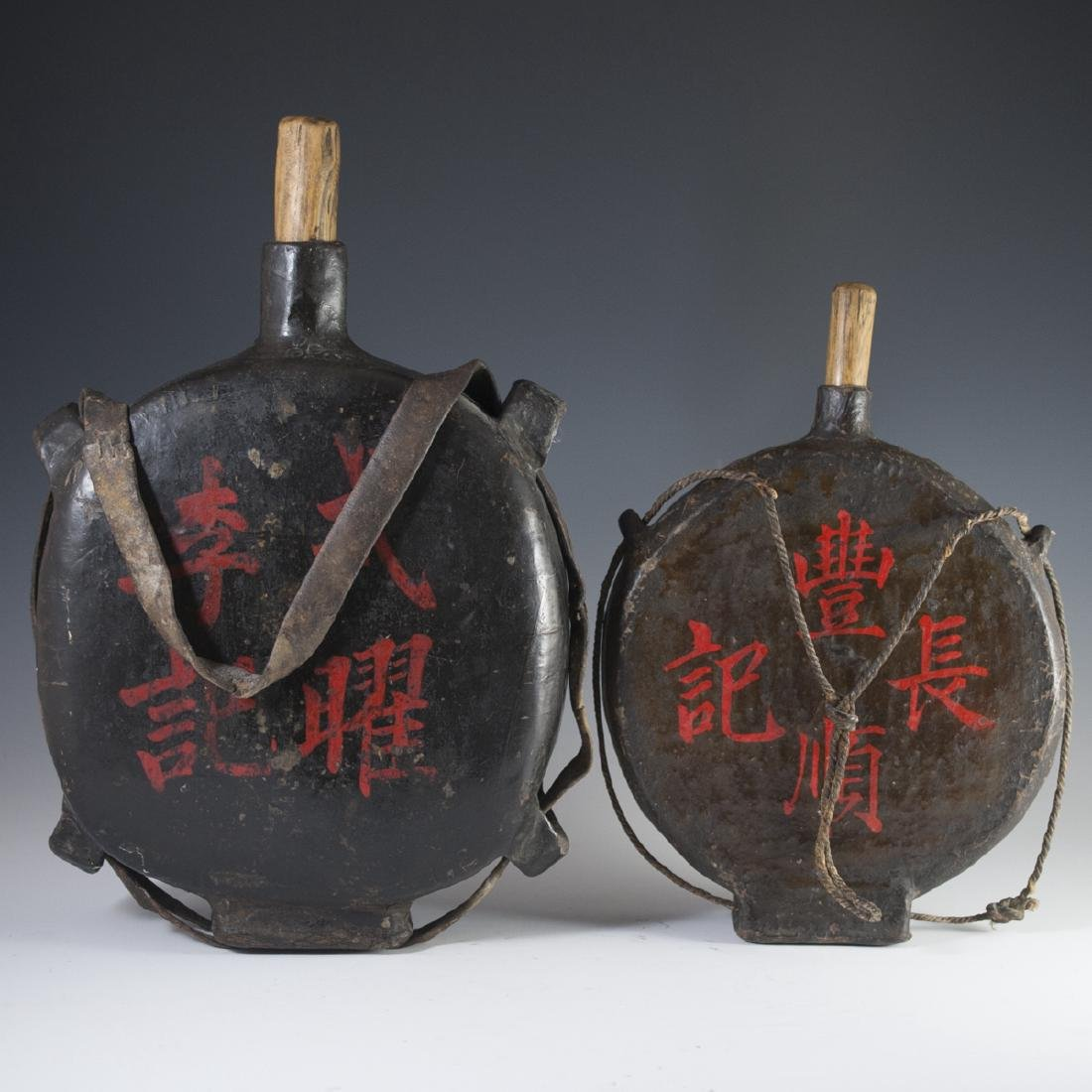 Antique Chinese Wooden Flasks