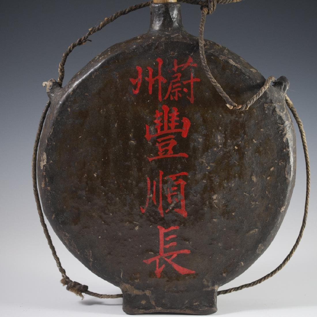 Antique Chinese Wooden Flasks - 9