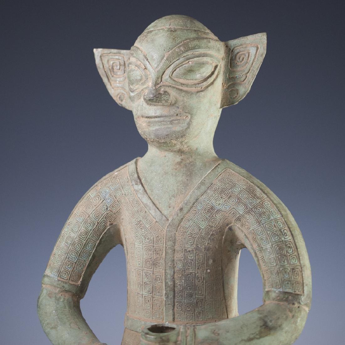 Sanxingdui Bronze Figure - 2