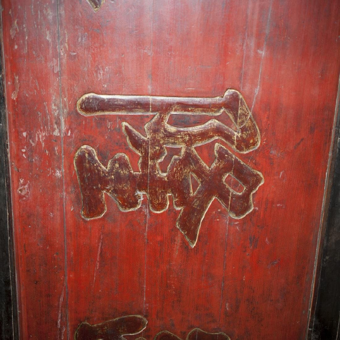 Antique Chinese Wooden Sign - 2
