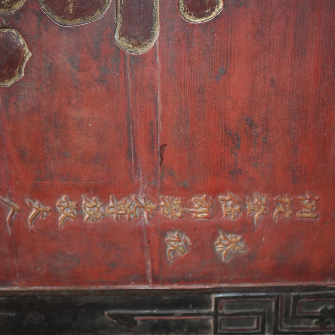 Antique Chinese Wooden Sign - 4
