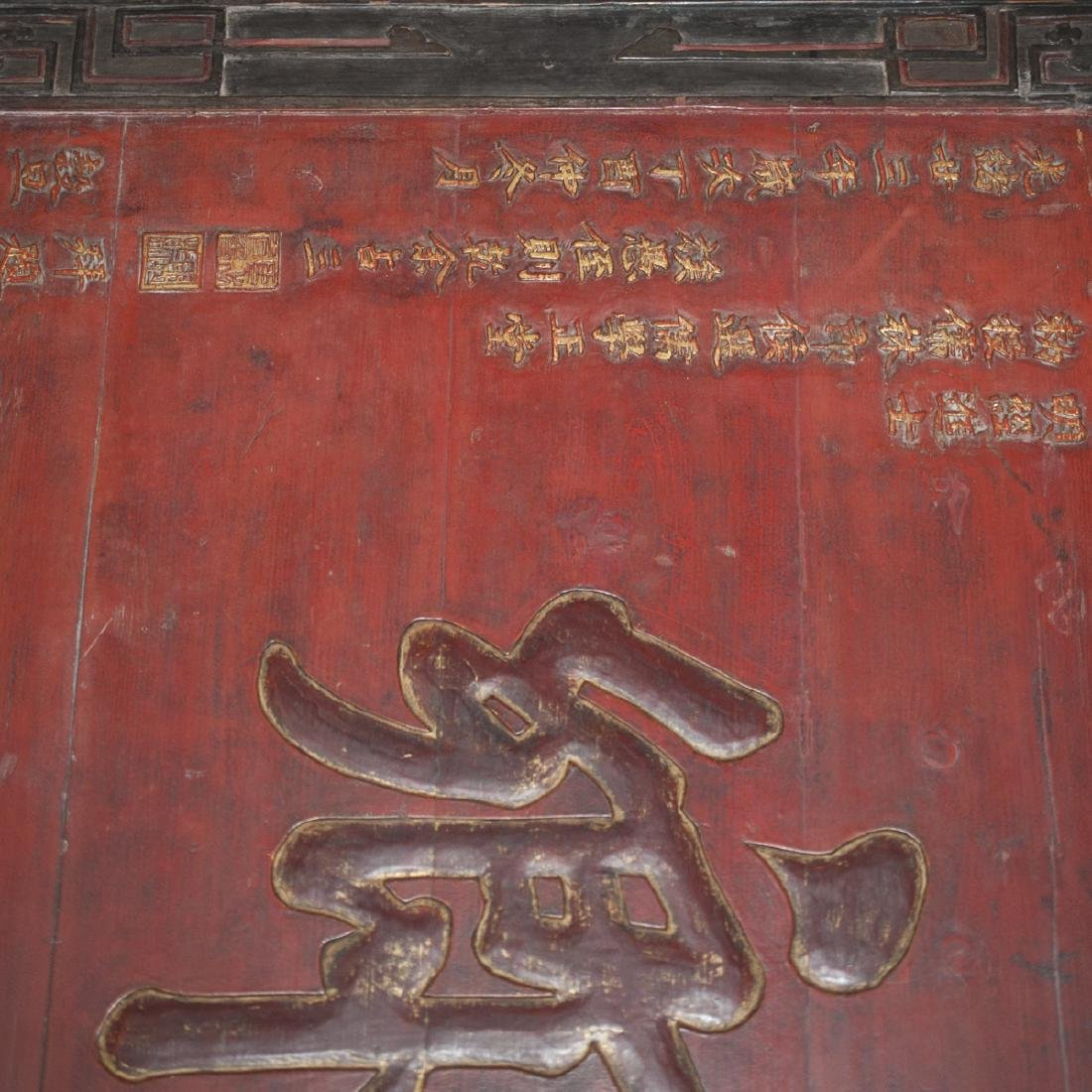 Antique Chinese Wooden Sign - 6