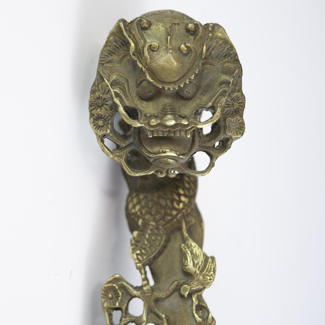 Chinese Gilt Bronze Ruyi Scepter - 3