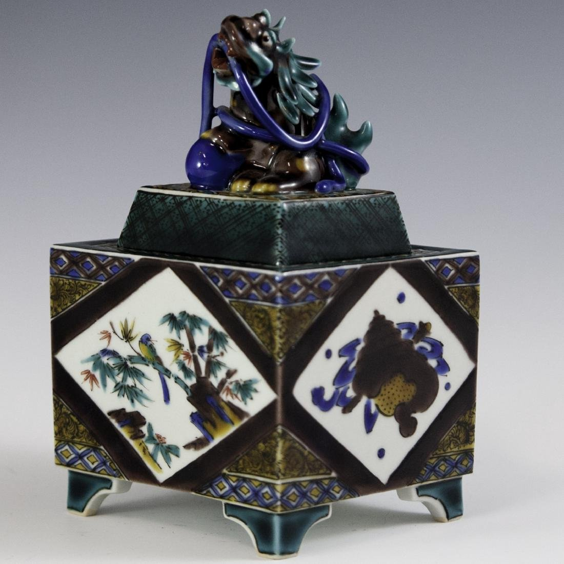 Chinese Glazed Wucai Porcelain Censer