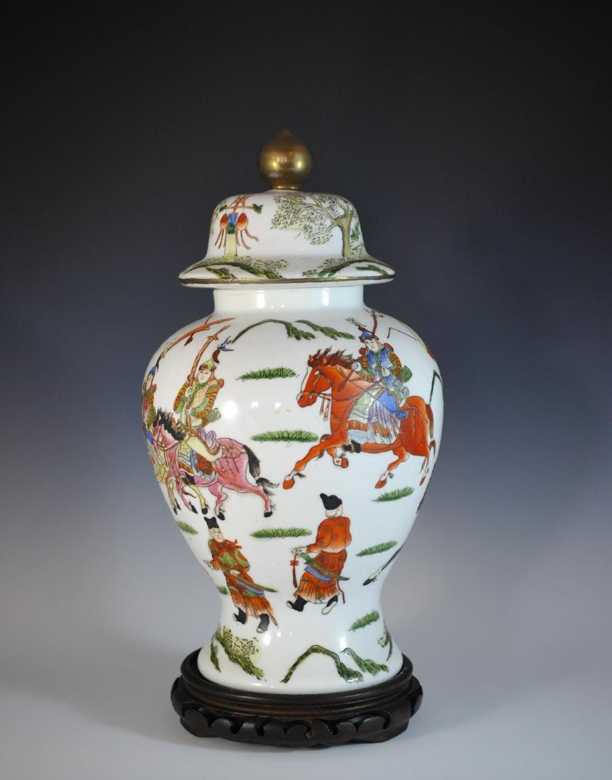 Chinese Famille Rose Porcelain Urn - 2