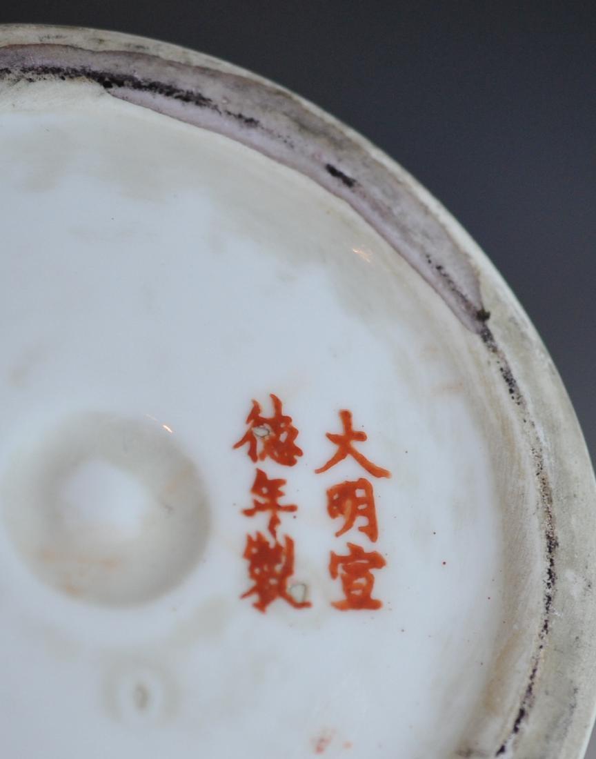 Chinese Famille Rose Porcelain Urn - 3