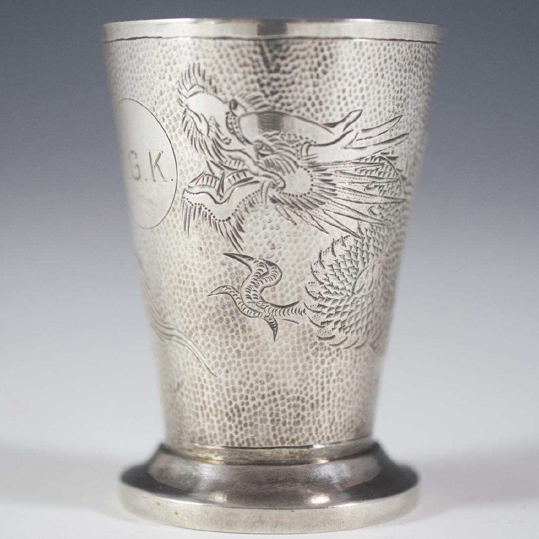 Walker Chinese 900 Silver Cup - 4