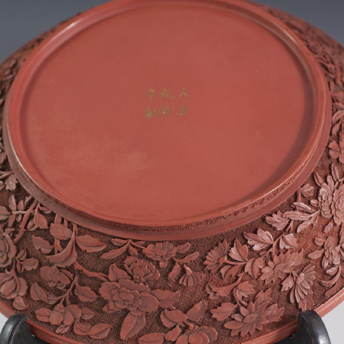 Qianlong Stamped Carved Lacquer Cinnabar Bowl - 5