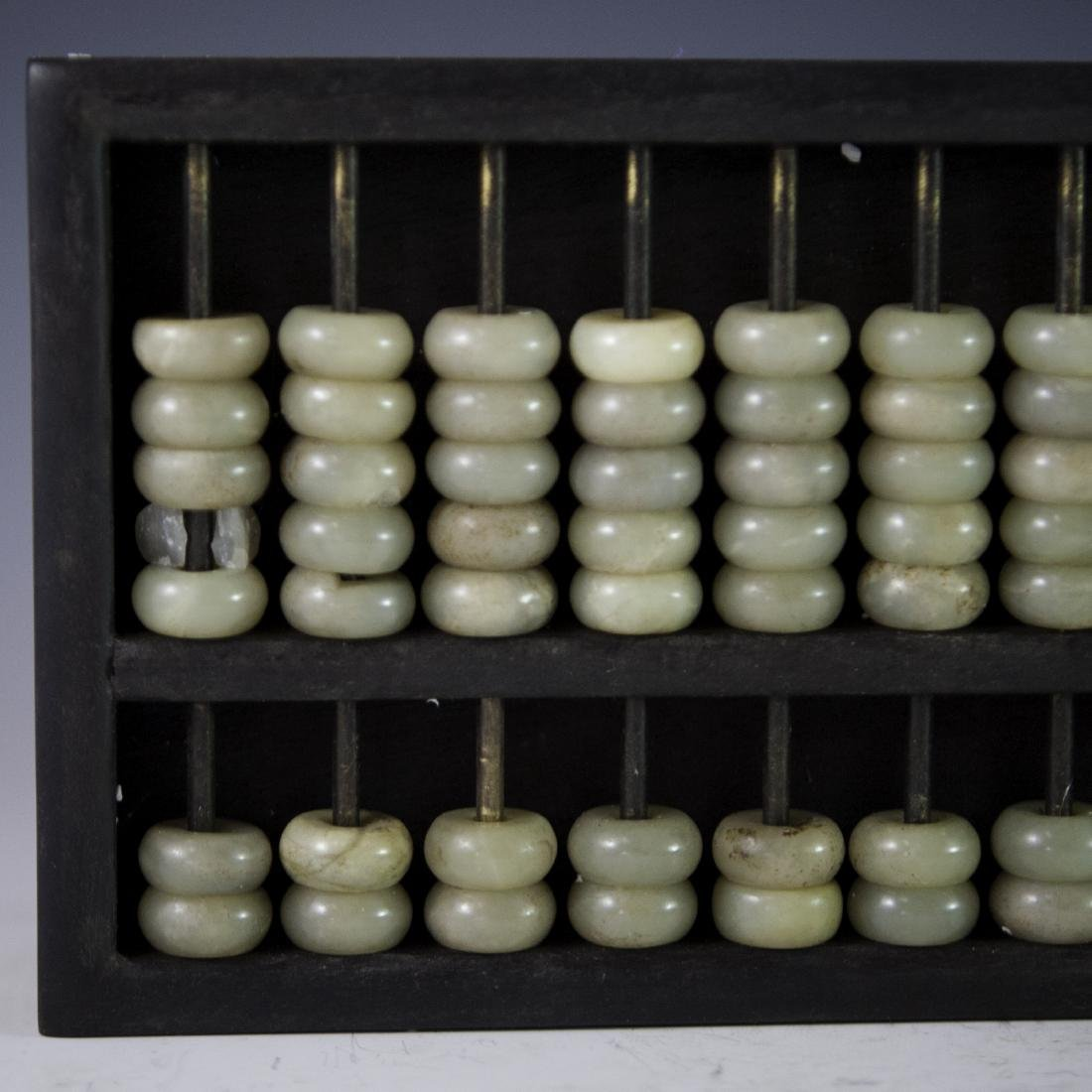 Chinese Jade & Rosewood Abacus - 3