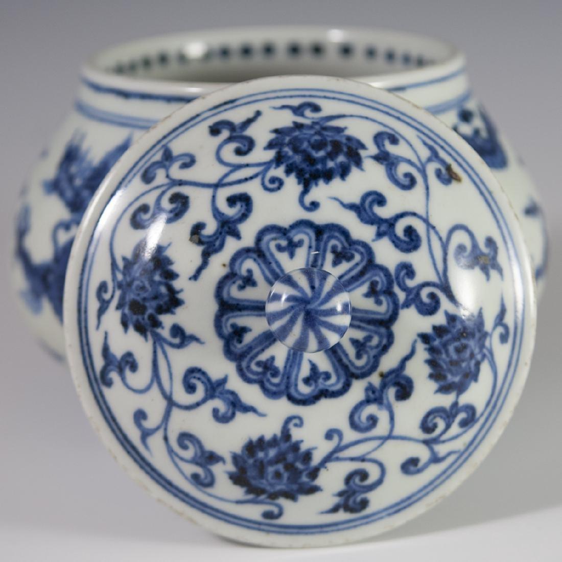 Chinese Porcelain Blue & White Jar - 2