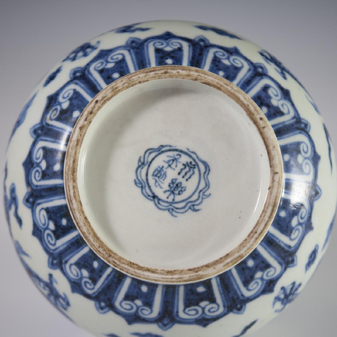 Chinese Porcelain Blue & White Jar - 3
